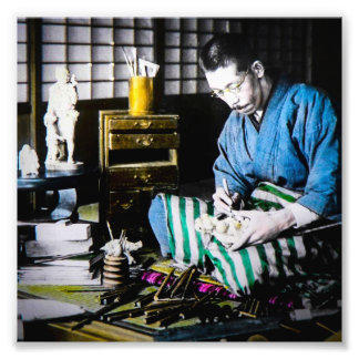 The Ivory Carver Craftsman in Old Japan Vintage Photo Print