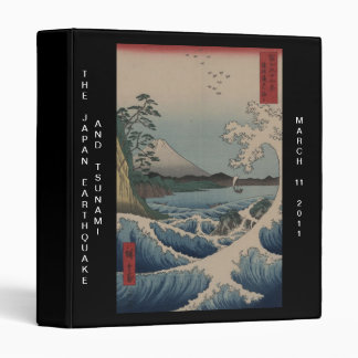 THE JAPAN EARTHQUAKE AND TSUNAMI MARCH 11 2011 VINYL BINDER