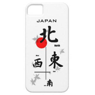 The Japanese Japanese style Japanese-style iPhone 5 Cases