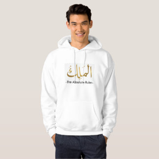 The King Arabic Typography Hoodie (Golden Plated)