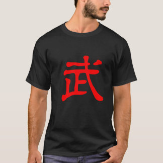 The Kung Lao Shirt! T-Shirt