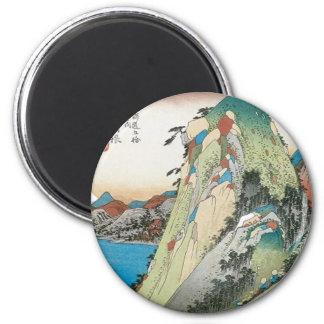 The Lake at Hakone, Japan circa 1831- 1834 Magnet