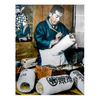 The Lantern Painter Craftsman Vintage Old Japan Postcard