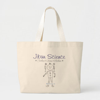 """The law original """"ji bu of your own science × Large Tote Bag"""