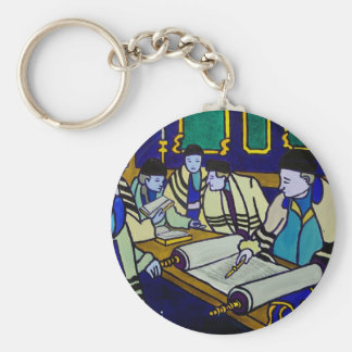 The Learning by Piliero Basic Round Button Keychain