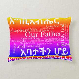 The Lord's Prayer የአባታችን ሆይ ጸሎት - Amharic Pillow