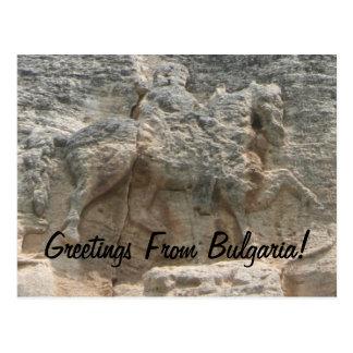 The Madara Horseman - Bulgaria Postcard
