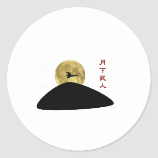 The master under the moon light.  02 round stickers