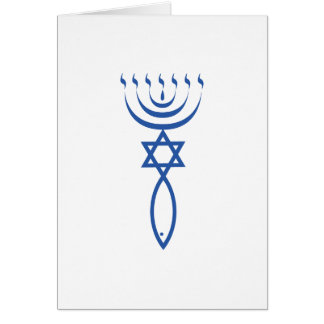 The Messianic Jewish Seal of Jerusalem Card