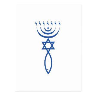 The Messianic Jewish Seal of Jerusalem Postcard
