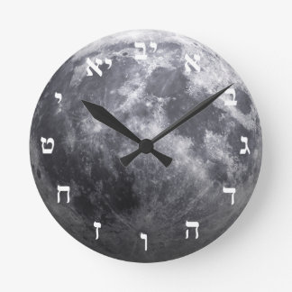 The Moon - 3D Effect - Hebrew Block Lettering Round Clock