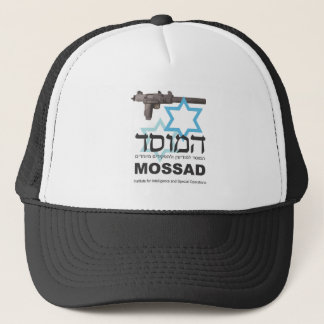 The Mossad Trucker Hat