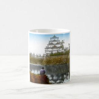 The Nagoya Castle of Old Japan Vintage Japanese Coffee Mug