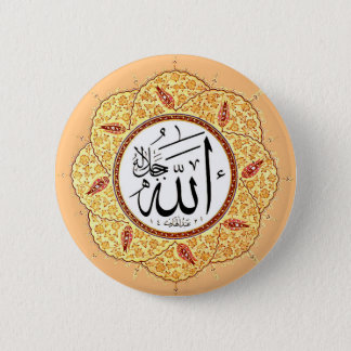 The Name of Allah by Hafiz Osman 2 Inch Round Button