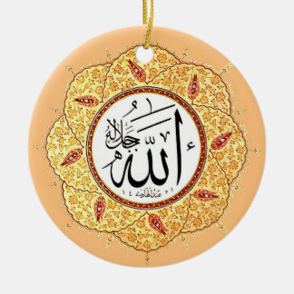 The Name of Allah by Hafiz Osman Round Ceramic Ornament