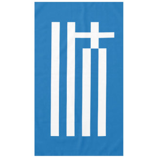 The National flag of Greece Tablecloth