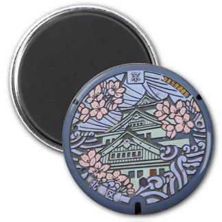 The Osaka prefecture Osaka city north Ku manhole 2 Inch Round Magnet