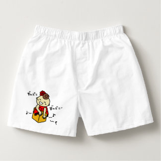 The pa it is the zu it is do child red boxers
