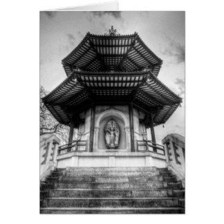 The Pagoda Battersea Park London Card