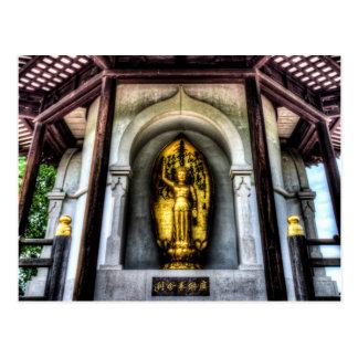 The Pagoda Postcard