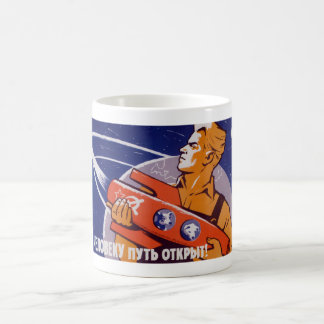 The Path Is Open For Humans - Soviet Space Coffee Mug