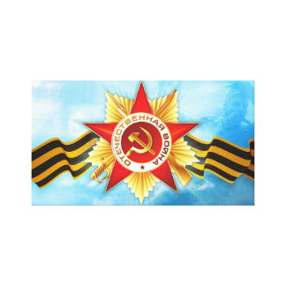 The Patriotic War - Red Army - Soviet Union Canvas Print