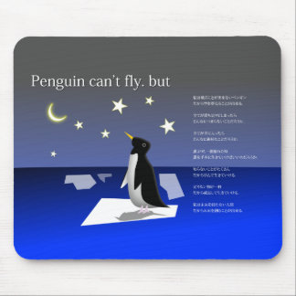 The penguin cannot fly through the sky mouse pad