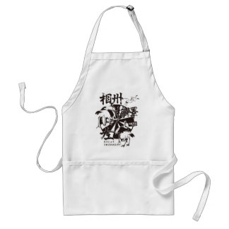 The phase state plum 澤 left standard apron