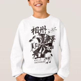 The phase state plum 澤 left sweatshirt