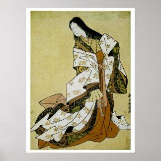 The Poetess Ono no Komachi Poster