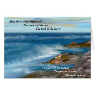 The Prayer of Man Passover Card