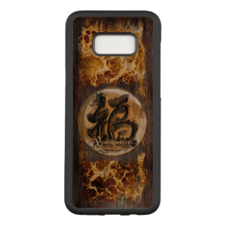 THE PROSPERITY CONNEXION : Art of Chinese Fengshui Carved Samsung Galaxy S8+ Case