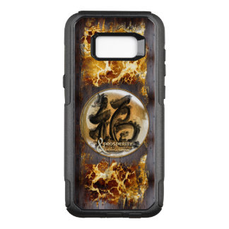 THE PROSPERITY CONNEXION : Art of Chinese Fengshui OtterBox Commuter Samsung Galaxy S8+ Case