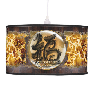 THE PROSPERITY CONNEXION : Art of Chinese Fengshui Pendant Lamp
