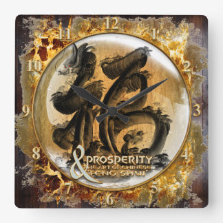 THE PROSPERITY CONNEXION : Art of Chinese Fengshui Square Wall Clock