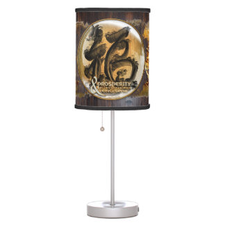 THE PROSPERITY CONNEXION : Art of Chinese Fengshui Table Lamp