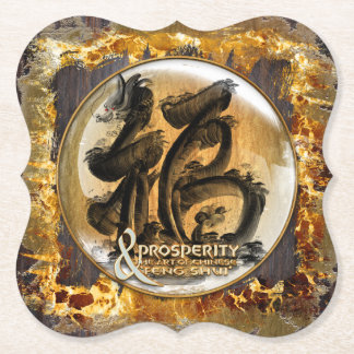 THE PROSPERITY CONNEXION : Art of Fengshui Paper Coaster