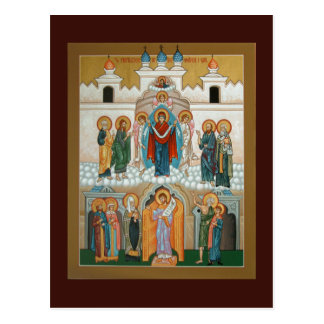 The Protection of the Mother of God Prayer Card Postcard