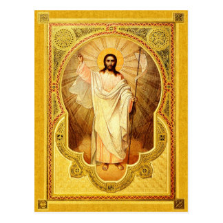 The Resurrection of Our Lord – Icon card Postcard