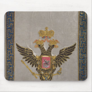 The Russian Imperial Family' Mouse Pad