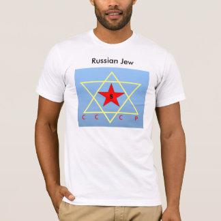 The Russian Jew T-Shirt
