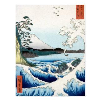 """""""The Sea"""" Hiroshige Ukiyo-e Postcard"""