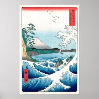 The Sea Off Satta, Utagawa Hiroshige Fine Art Poster