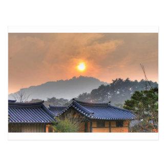 The Setting Sun in Asia Postcard