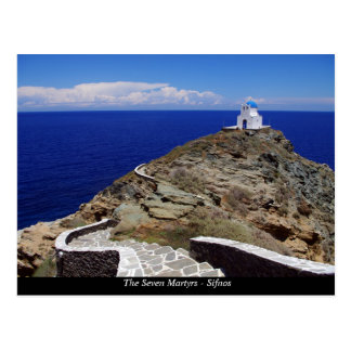 The Seven Martyrs – Sifnos Postcard