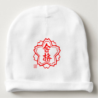 The stamp which can be made passing good baby beanie