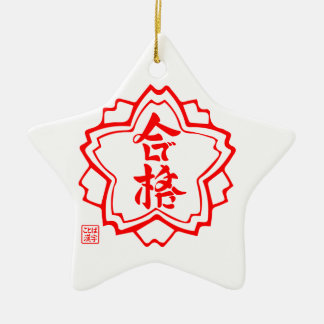 The stamp which can be made passing good ceramic ornament