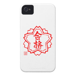 The stamp which can be made passing good iPhone 4 Case-Mate case