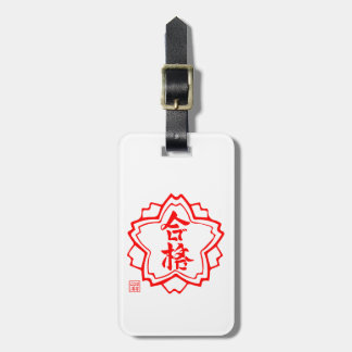 The stamp which can be made passing good luggage tag