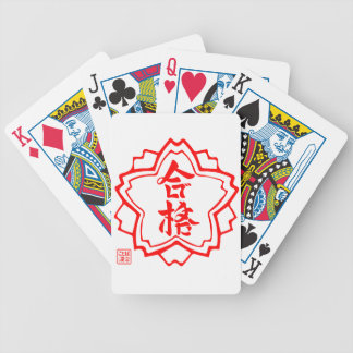The stamp which can be made passing good poker deck
